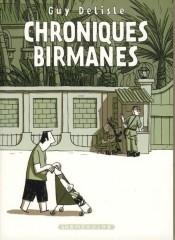 Chroniques-Birmanes-Guy-Delisle.jpg