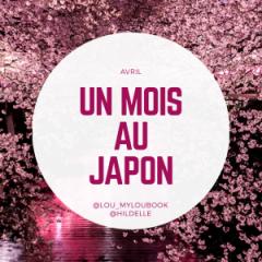 oreiller d'herbe,le voyage poétique,natsume sôseki,philippe picquier,roman,haiku,peinture,poésie,méditation,impassibilité,ironie,marche,printemps,un mois au japon