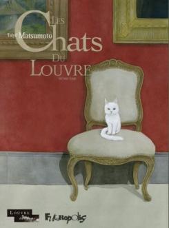 taiyō matsumoto,les chats du louvre,futuropolis,art,quête,enfance,tableau,rêve,douleur,mort,poésie,chats,louvre