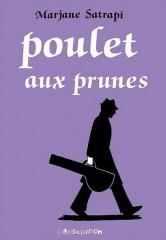 Poulet-aux-prunes-de-Marjane-Satrapi.jpg