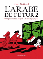 L'arabe du futur 2.jpg