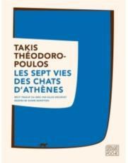 Les sept vies des chats d'Athènes.jpeg