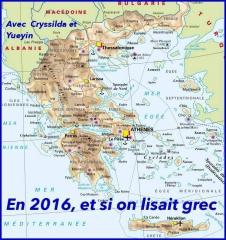 Challenge année grecque.jpg