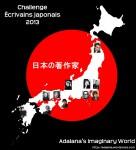logo-c3a9crivains-japonais_1.jpg